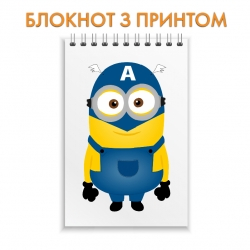 Блокнот Despicable Me Minion Avanger