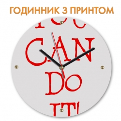 Часы You can do it
