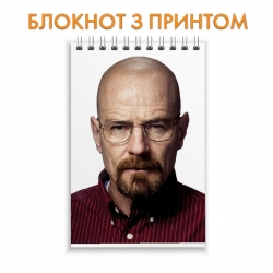 Блокнот Breaking Bad Walter White Face