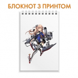 Блокнот Kantai Collection Battle Hero Girl