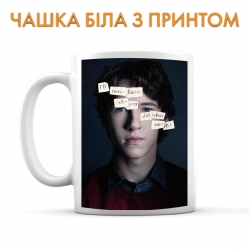 Чашка 13 Reasons Why Tyler