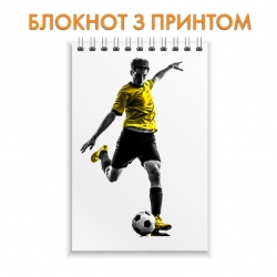 Блокнот Football player