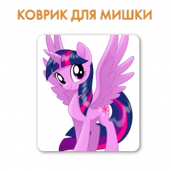 Килимок My Little Pony Twilight Sparkle