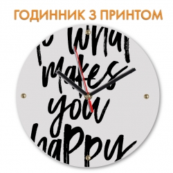 Часы Do what makes you happy