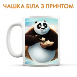 Cup Kung Fu Panda Po With Food