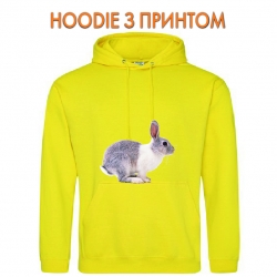 Худи с принтом Grey and whire rabbit jumps желтый