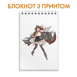 Блокнот Kantai Collection Hero Battle Girl