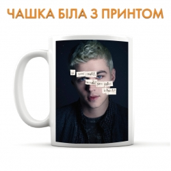 Чашка 13 Reasons Why Alex Hero