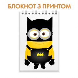 Блокнот Despicable Me Minion Batman