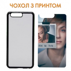 Чохол 13 Reasons Why Hear The Truth
