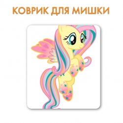 Килимок My Little Pony Cute Fluttershy