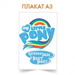 Плакат My Little Pony Rainbowdash Best Pony