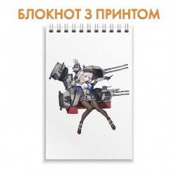 Блокнот Kantai Collection Girl Battle Hero
