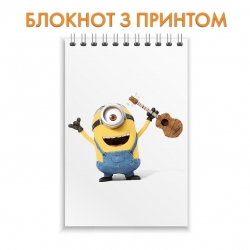 Блокнот Despicable Me Minion With Guitar