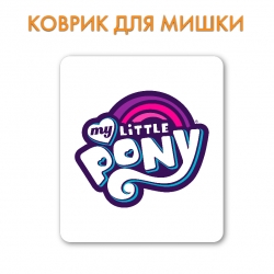 Килимок My Little Pony Logo