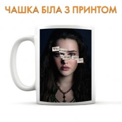 Чашка 13 Reasons Why Hannah Hero