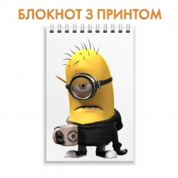 Блокнот Despicable Me Tired Minion