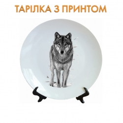 Тарелок Black and white wolf