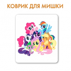 Килимок My Little Pony Heroes