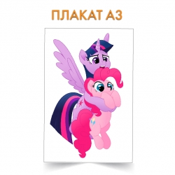 Плакат My Little Pony Twilight Sparkle With Pinkie Pie