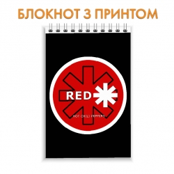 Блокнот Red Hot Chili Peppers