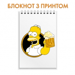 Блокнот The Simpsons Homer With Beer