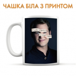 Чашка 13 Reasons Why Bryce Hero