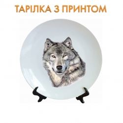 Тарелок Head of the wolf