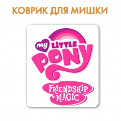 Килимок My Little Pony Friendship Is Magic