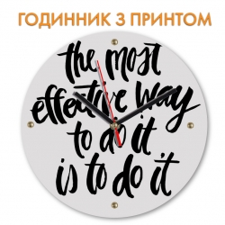 Часы The most effective way to do it