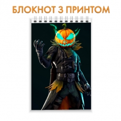 Блокнот Fortnite Pumpkin Skin