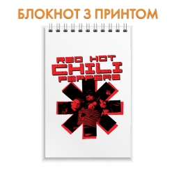 Блокнот Red Hot Chili Peppers 2