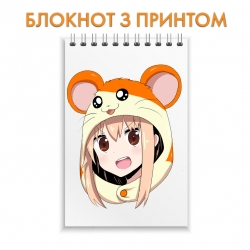 Блокнот My Two-Faced Little Sister Umaru Doma Print