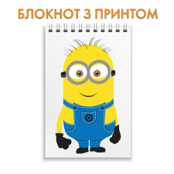 Блокнот Despicable Me Art Minion