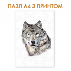 Пазл Head of the wolf