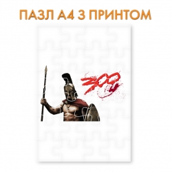Пазл  300 Spartans Hero Logo Print