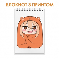 Блокнот My Two-Faced Little Sister Little Umaru