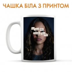 Чашка 13 Reasons Why Jessica
