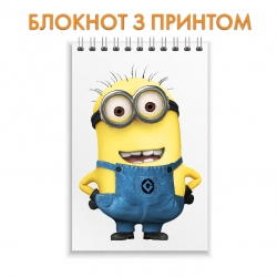 Блокнот Despicable Me Little Minion