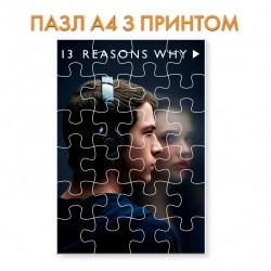 Пазл  13 Reasons Why Clay Jensen Hero