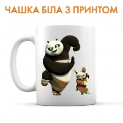 Cup Kung Fu Panda With Teacher
