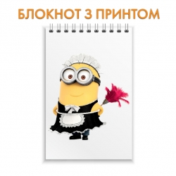 Блокнот Despicable Me Funny Minion