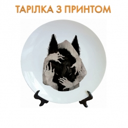 Тарелок Hands and head of the wolf
