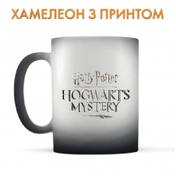 Чашка хамелеон Harry Potter Hogwards Mystery