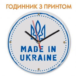 Часы Made in Ukraine 2