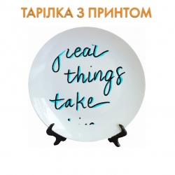 Тарелка Great things take time