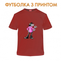 T-shirt Well Wait a Stylish Wolf, red