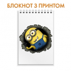 Блокнот Despicable Me Minion