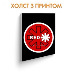 Холст Red Hot Chili Peppers