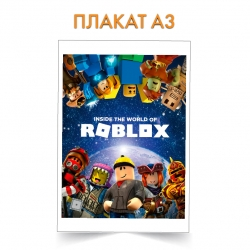 Плакат Roblox Theme